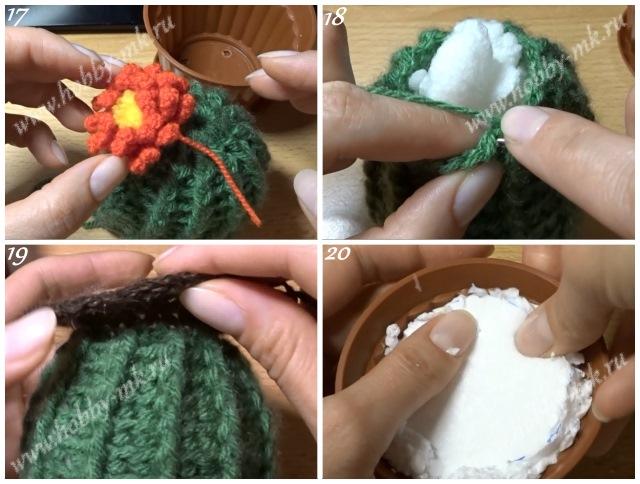 Как сделать кактус из вязаных элементов