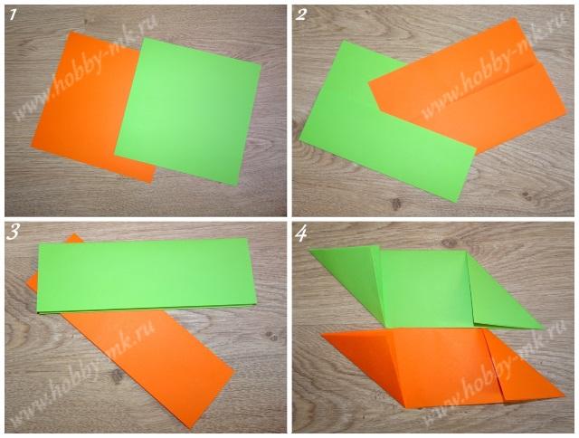 Как сделать волчок из бумаги ч.1