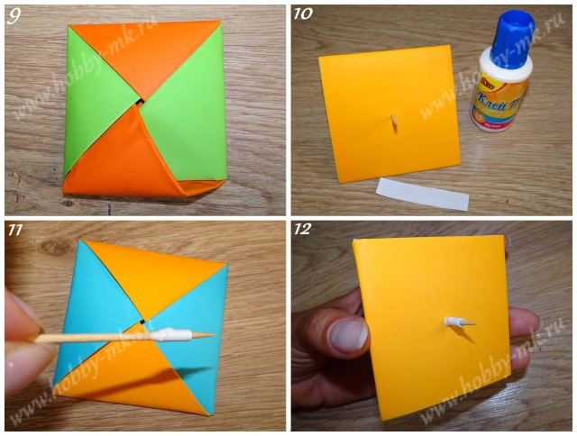Как сделать волчок из бумаги ч.3