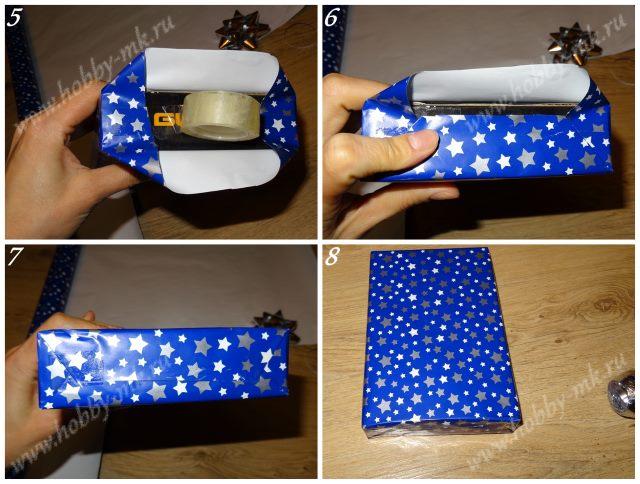 Как упаковывать подарки в упаковочною бумагу 650