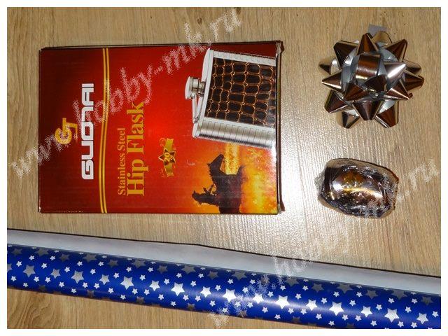 Материалы для упаковки подарка