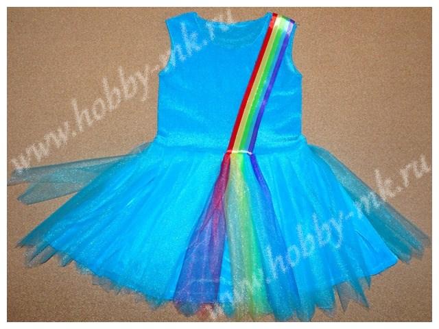 Платье пони Радуга перед
