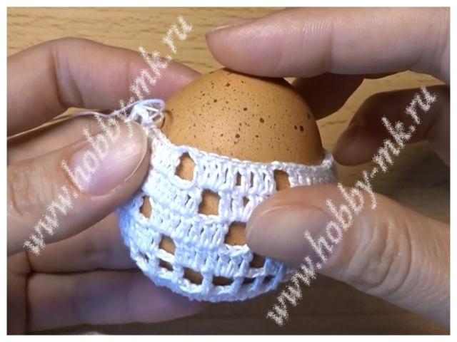 Примерка обвязки на яйцо