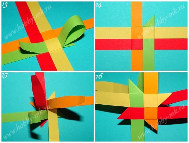 Рождественская звезда из бумажных полосок ч.4