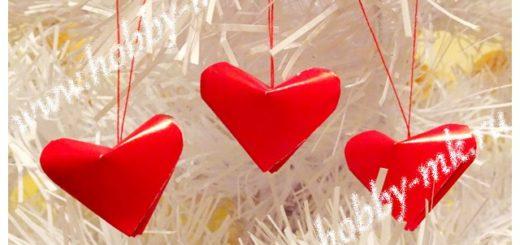 Сердечки из полоски