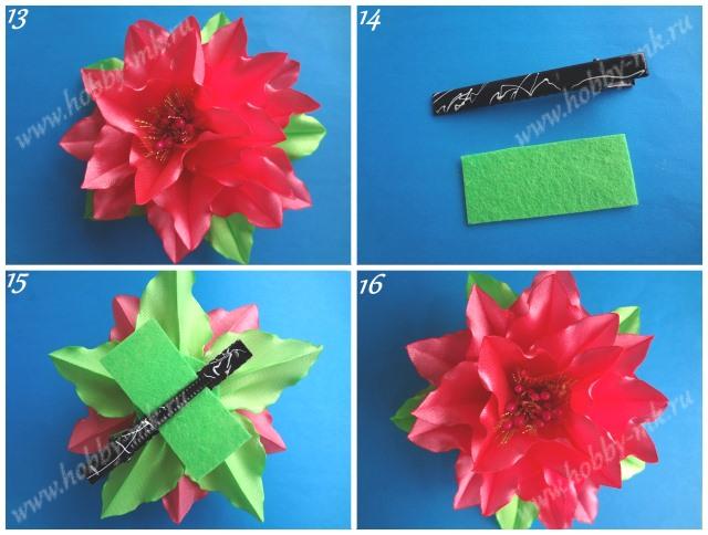 Закрепляем заколку на цветке канзаши