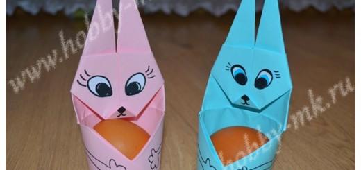 Подставка оригами для яйца