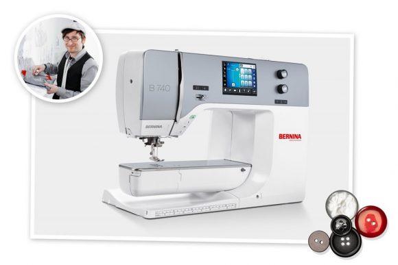Швейная машинка, способная воплотить мечту