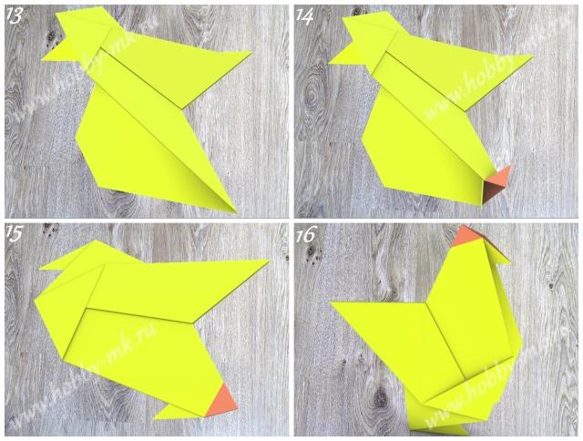 Как сделать курицу оригами ч.4