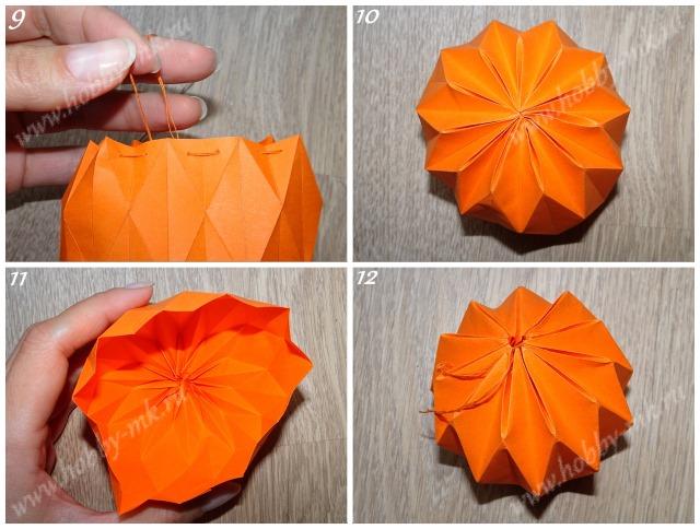 Как сделать объемный шар оригами ч.3