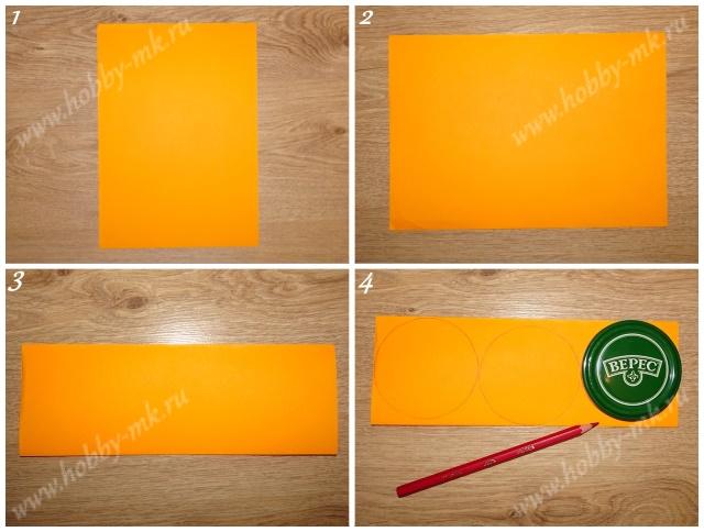 Как сделать шар из конусов ч.1