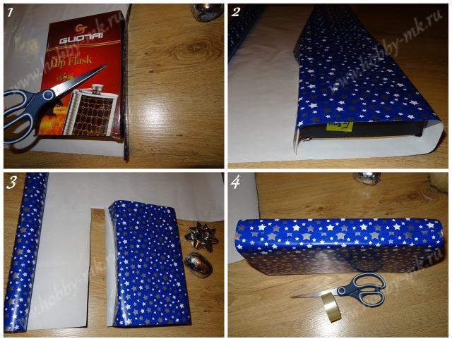 Как упаковать подарок в упаковочную бумагу ч.1