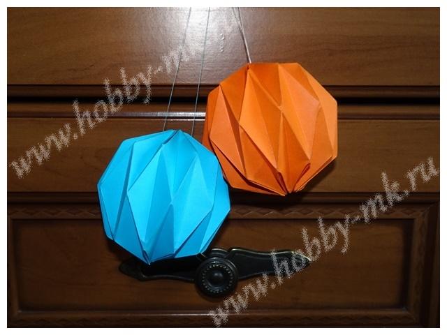 Объемный шар оригами